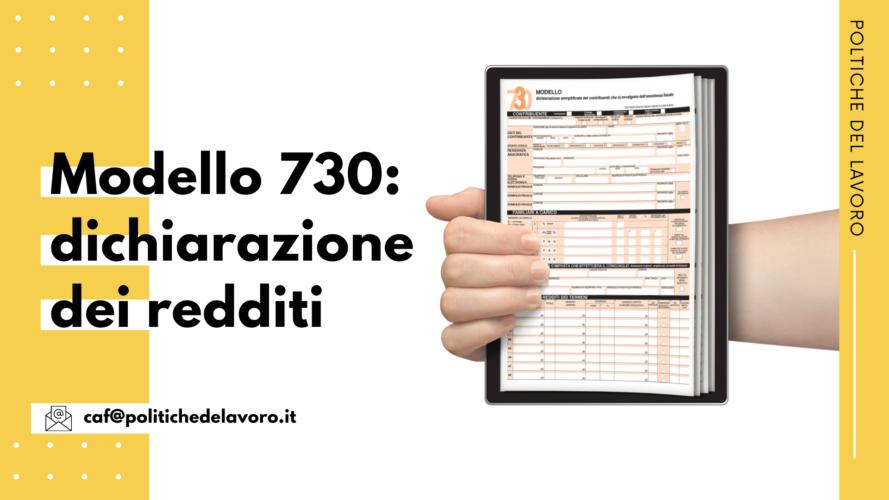 Modello 730: dichiarazione dei redditi